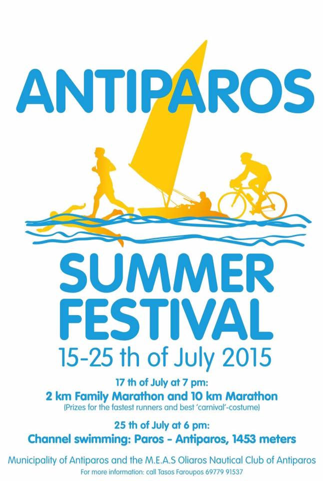 Antiparos Summer festival 5-26 of July 2014