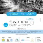 Channel swimming Paros-Antiparos 2016