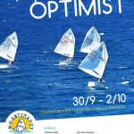 optimist-protathlima-antiparos-2016-nq